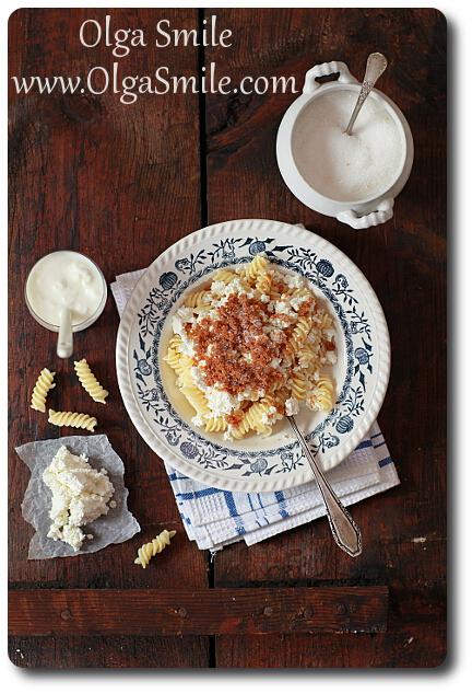 Makaron z białym serem i bułką tartą