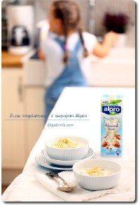 Zupa migdałowa z napojem Alpro