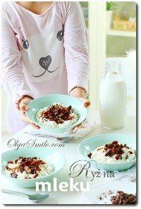 Ryż na mleku z czekoladą