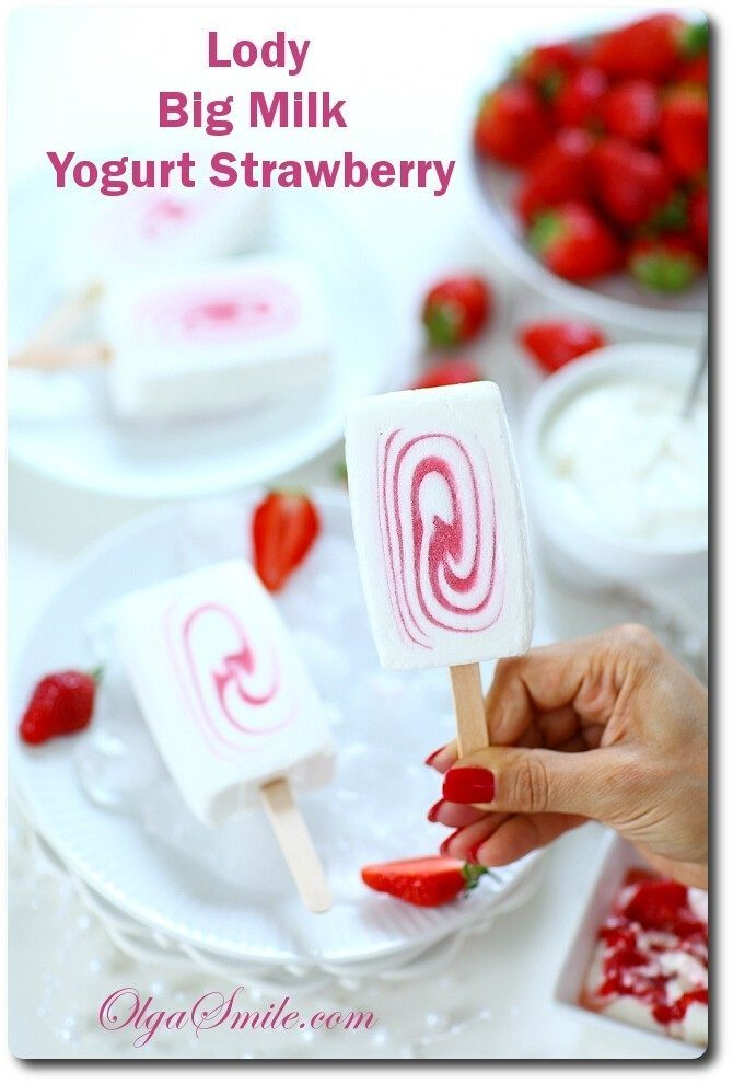 Big Milk Yogurt Strawberry