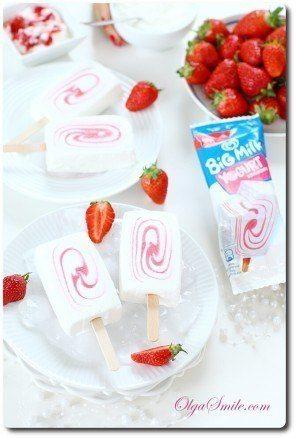 Big Milk Yogurt Strawberry