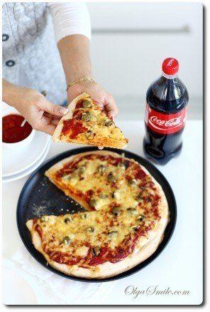 Pizza z serem