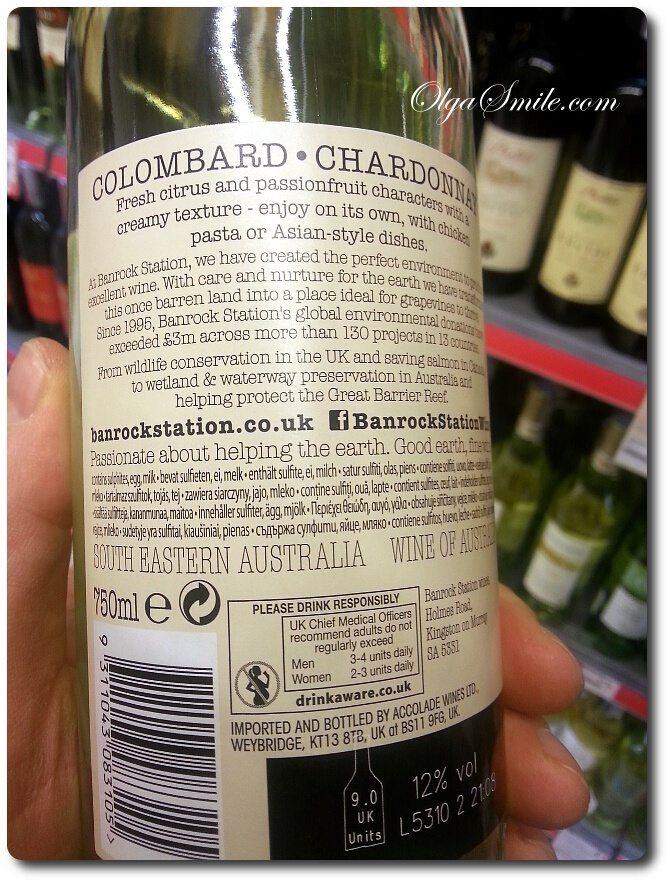 Wino z Rossmanna z oznaczeniami w składzie mleka i jajek