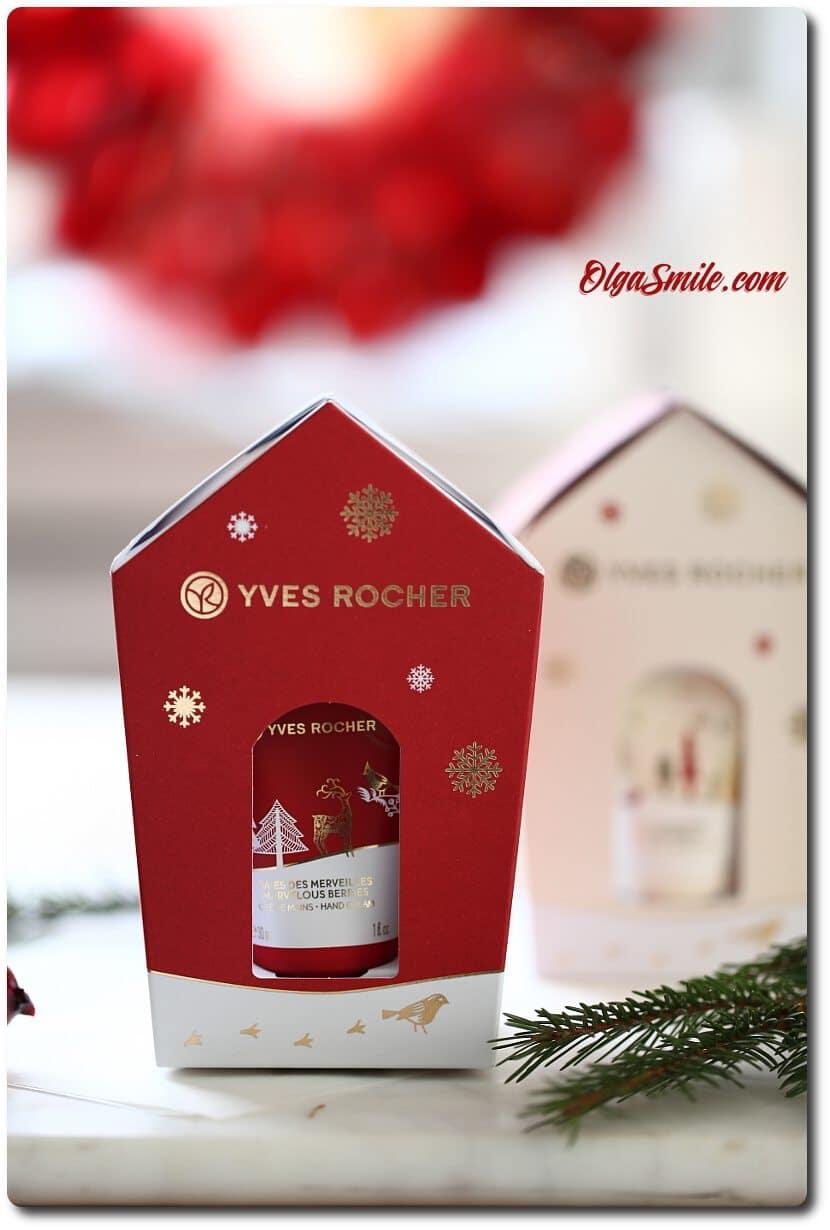 Pomysły na prezenty świąteczne