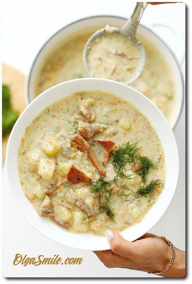 Zupa z kurkami
